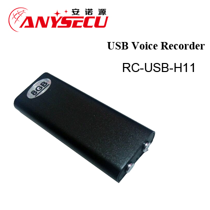 Build in memory 8GB RC-USB-H11 laptop voice recorder